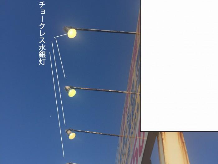 日進市のコンテナ倉庫の水銀灯を交換しました