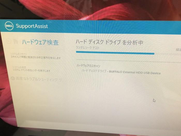 Panasonic防犯カメラシステムとDELL