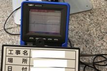 豊田市の店舗に防犯ゲートを設置
