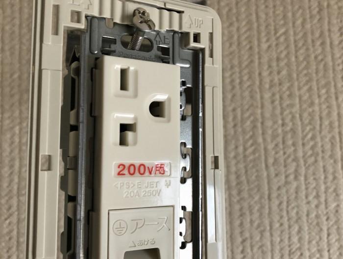 一宮市の個人宅で200V配線工事